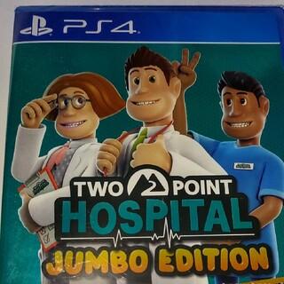 プレイステーション4(PlayStation4)の【PS4版】「ツー ポイント ホスピタル」【UK版(イギリス版)】【輸入版】(家庭用ゲームソフト)
