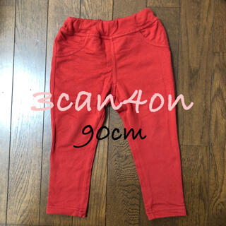 サンカンシオン(3can4on)の【3can4on】ストレッチパンツ 90cm(パンツ/スパッツ)