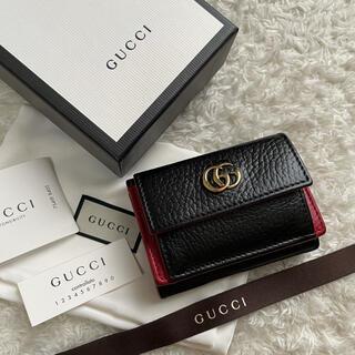 Gucci - 【美品】351 GUCCI グッチ  3つ折り  財布 コンパクト