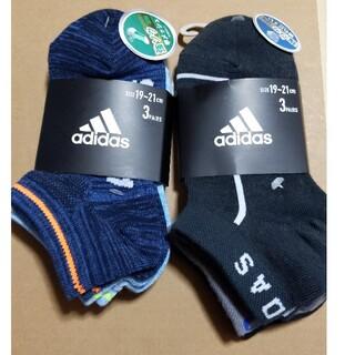 アディダス(adidas)のアディダス 靴下 19~21cm(靴下/タイツ)