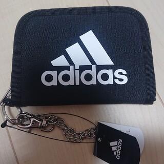 アディダス(adidas)のadidasアディダス2つ折り財布(財布)
