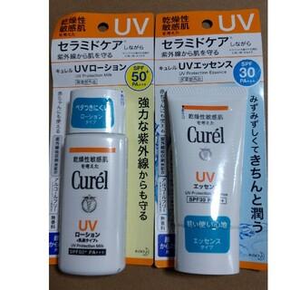 Curel - キュレル UV  セラミドケア