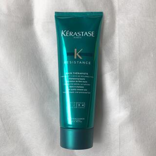 KERASTASE - 新品未使用 ケラスターゼ RE バン セラピュート 250ml
