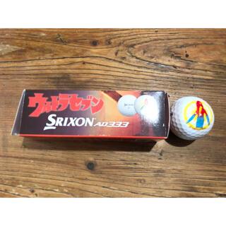 スリクソン(Srixon)のメトロン星人 スリクソン ボール3個(その他)