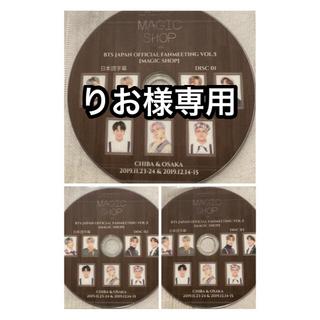 防弾少年団(BTS) - BTS MAGIC SHOP JAPAN DVD 3枚セット💜高画質💜