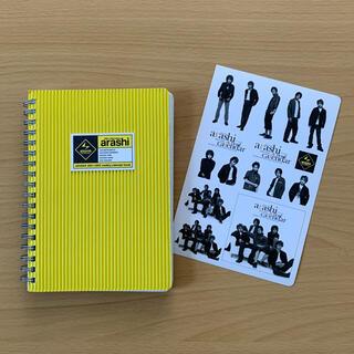 嵐 - 嵐 カレンダー 写真集 2001-2002 diary