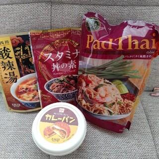 カルディ(KALDI)のKALDI 酸辣湯&スタミナ丼の素&パッタイ&ぬって焼いたらカレーパン(その他)