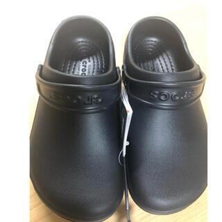 crocs - クロックス Specialist II Vent Clog
