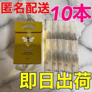 VT★プログロススリーピングマスク10本!韓国コスメ クリーム パック