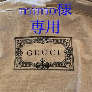 グッチ(Gucci)の★mimo様 専用★ GUCCIガーメント2枚(押し入れ収納/ハンガー)