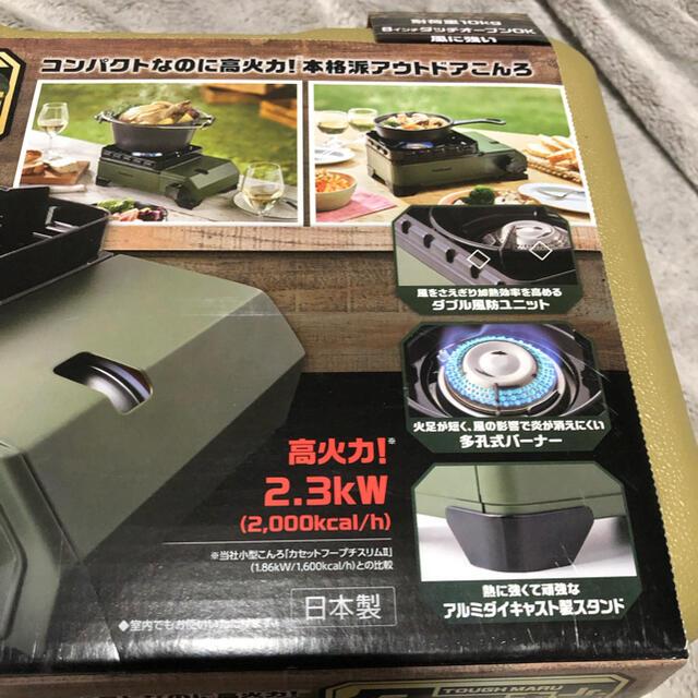 Iwatani(イワタニ)のイトヨンさん専用Iwatani カセットコンロ タフ丸 JR スポーツ/アウトドアのアウトドア(ストーブ/コンロ)の商品写真