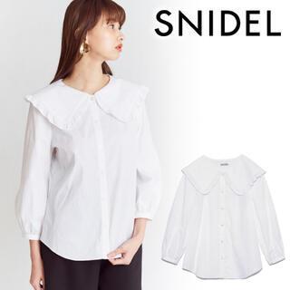 snidel - スナイデル  ビックカラーパフスリーブブラウス