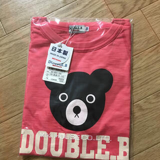 DOUBLE.B - ダブルB130