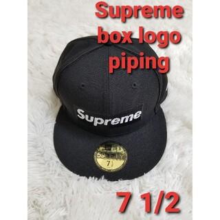 Supreme - Supreme Box Logo Piping New Era