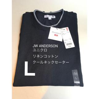 ジェイダブリューアンダーソン(J.W.ANDERSON)のユニクロ JWアンダーソン リネンコットンクルーネックセーター(半袖)(ニット/セーター)