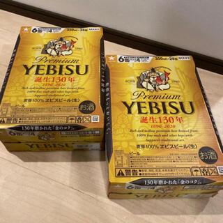 エビス(EVISU)のエビス ビール 350ml 48本(2ケース)(ビール)