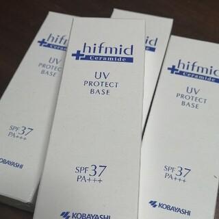 小林製薬 - 小花製薬 ヒフミドUVプロテクトベース