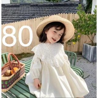 韓国子供服 * バルーン ワンピース * バルーン レース 襟 スタイ 80(ワンピース)