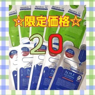 メディヒール MEDIHEAL 2種類20枚セット☆韓国コスメ