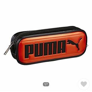 プーマ(PUMA)の新品未使用!プーマ ペンケース 筆箱(ペンケース/筆箱)