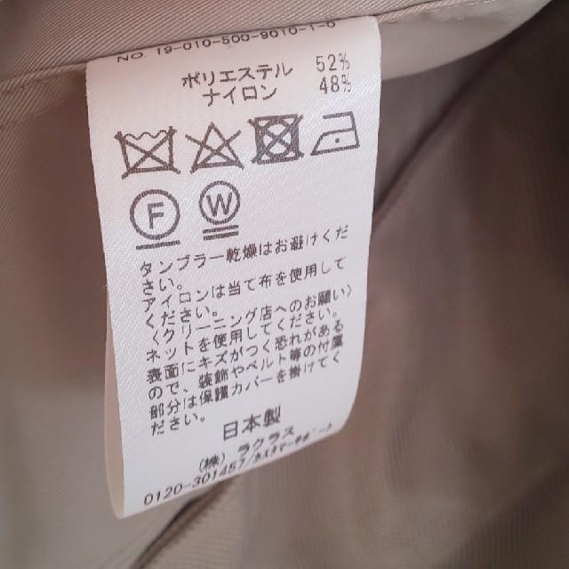 DEUXIEME CLASSE(ドゥーズィエムクラス)の〈専用〉Deuxieme Classe フルジップブルゾン レディースのジャケット/アウター(ブルゾン)の商品写真