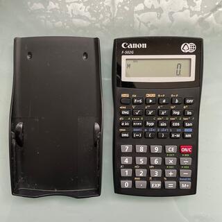 キヤノン(Canon)の関数電卓 Canon(その他)