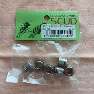 SCUD コンバージョンブッシュ 6 P  ニッケル BU-CBN 未使用品(その他)
