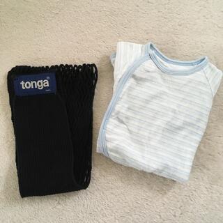 トンガ(tonga)の2点セット⭐︎ 使用少なめトンガ抱っこ紐ブラックと60-70肌着(スリング)