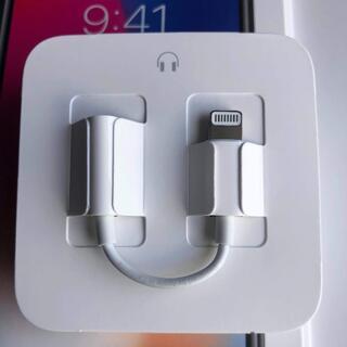Apple - 純正iPhoneイヤホンジャックアダプタ