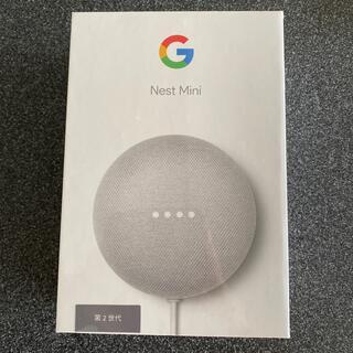 グーグル(Google)のGoogle Nest Mini 第2世代(スピーカー)