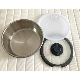 ティファール(T-fal)の【新品】T-fal ステンレス ソースパン20cm 3点(鍋/フライパン)