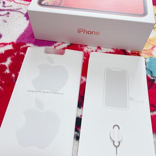 Apple - 新品 iPhone シムピン iPhoneXR アップル ステッカー シール
