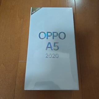 OPPO - 新品未開封 OPPO A5 2020 ブルー オッポ SIMフリー