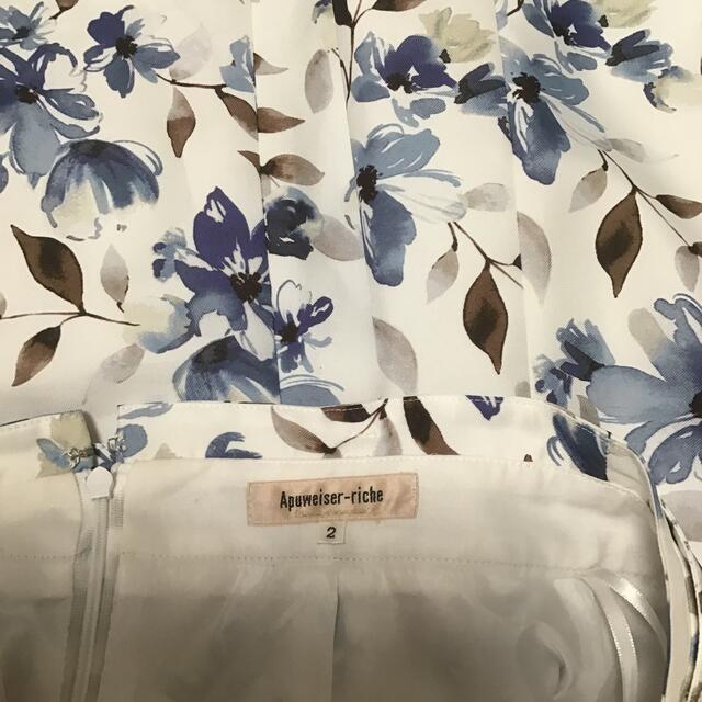 Apuweiser-riche(アプワイザーリッシェ)のアプワイザーリッシェ スカート レディースのスカート(ひざ丈スカート)の商品写真