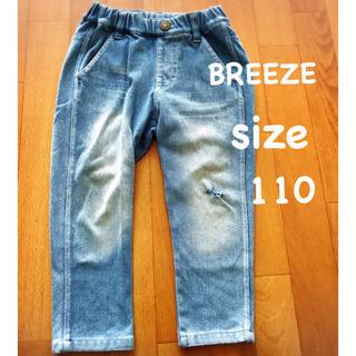 BREEZE - BREEZEデニム110☆