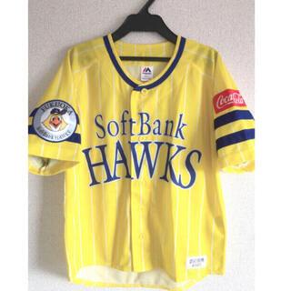 福岡ソフトバンクホークス - 【鷹の祭典】ソフトバンクホークスユニフォーム