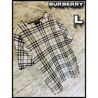 BURBERRY - バーバリー Tシャツ FR2 lonely論理 ブラックアイパッチ サプール