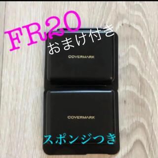 COVERMARK - COVERMARKカバーマーク フローレスフィット  FR20  2個おまけ付!