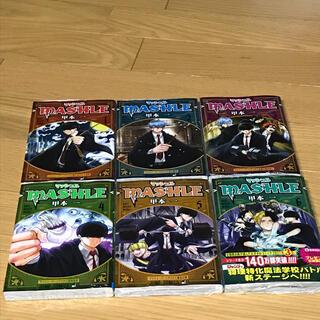集英社 - マッシュル―MASHLE― 1〜6巻《新品》