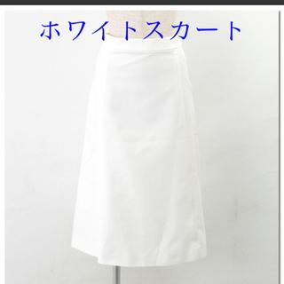 TOMORROWLAND - マカフィー ミモレ丈スカート サイズ34