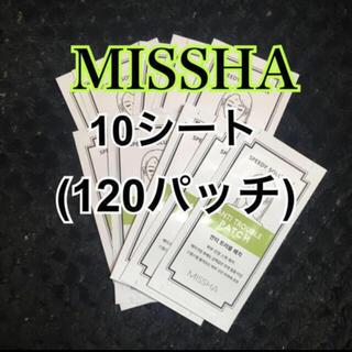 ミシャ ニキビパッチ 🍀 にきびパッチ 10シート