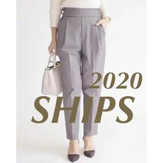 シップスフォーウィメン(SHIPS for women)の★SHIPS for women シップス ウォッシャブルテーパードパンツ (カジュアルパンツ)