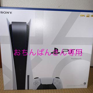 プレイステーション(PlayStation)のおちんぱんさん専用 SONY PlayStation5 CFI-1000A01(家庭用ゲーム機本体)