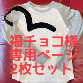エビス(EVISU)のEVISU  YAMANE ロンT 【正規品】(シャツ)