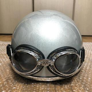 オージーケー(OGK)のOGK ハーフ ヘルメット(ヘルメット/シールド)