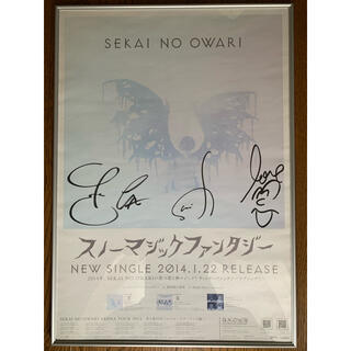 SEKAI NO OWARI スノーマジックファンタジー 直筆サイン入りポスター