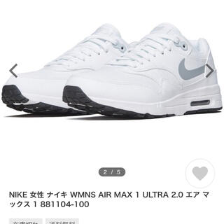 NIKE - NIKE WMNS AIR MAX 1 ULTRA 2.0 24センチ