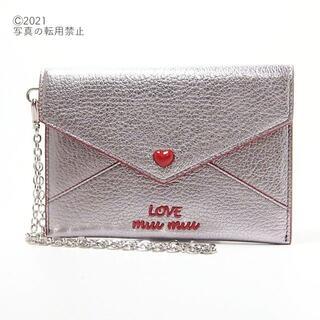 miumiu - 【新品】miumiu マドラス ラブ ハート 二つ折り 財布 ラブレター