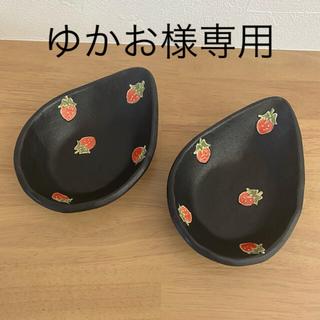 中村佳菜子 いちごの小皿 2客セット