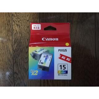 キヤノン(Canon)のBCI-15 カラー キャノン純正 カラーインク(OA機器)